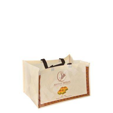 NONWOVEN DESSERT BOX BAG – ASHTAR SWEETS